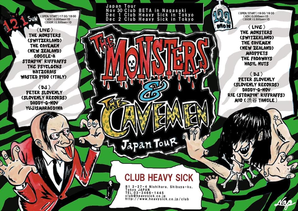 the Monsters -  japan tour